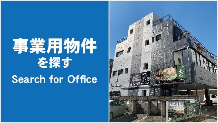 ホームページ3:top【平成】1904-06