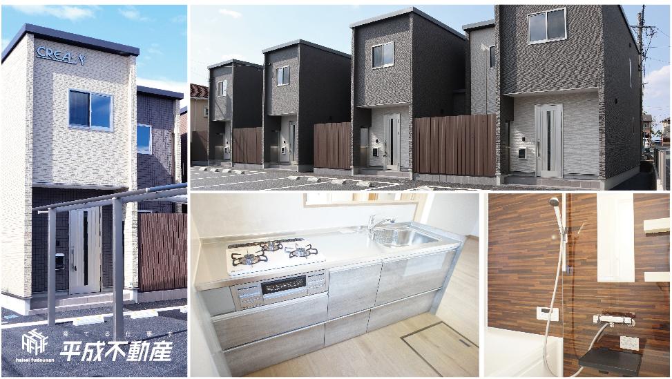 熊本市の平成不動産 賃貸住宅 CREA